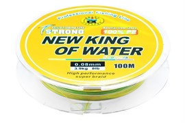 Плетеная леска New King Of Water Multicolor 100м, 0.14, 8.0кг