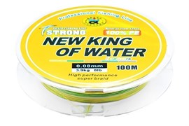 Плетеная леска New King Of Water Multicolor 100м, 0.18, 11.4кг